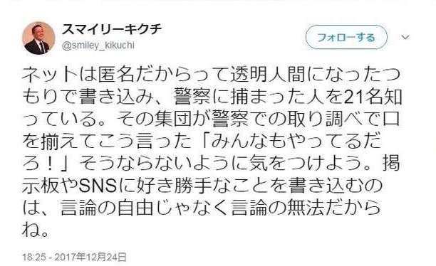 いしだ壱成への「中傷」に事務所が警告 悪質ネットユーザーには「法的措置」も