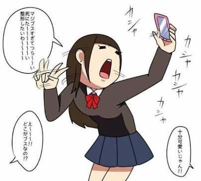 夏菜、「おはよ」朝からスッピン・タンクトップ・彼女アングルに絶賛の声