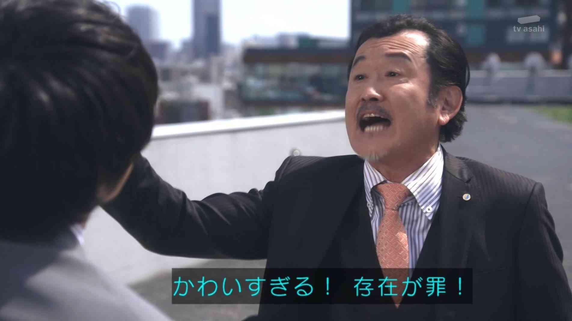 テレビ朝日のドラマ好きな人