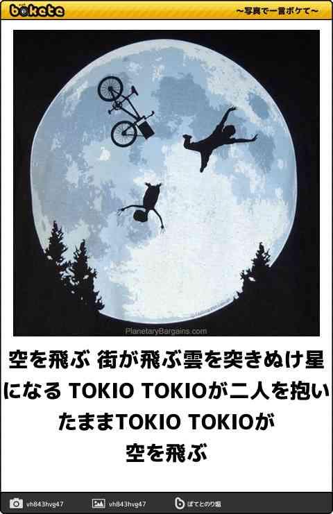 【実況・感想】TOKIO 山口達也メンバーが強制わいせつ容疑で書類送検されたことを受けての残るTOKIOのメンバー(城島茂、国分太一、松岡昌宏、長瀬智也)による緊急会見【14時〜】