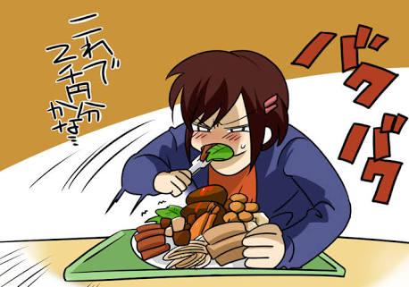 まずくても残せず最後まで食べてしまう貧乏性な方!