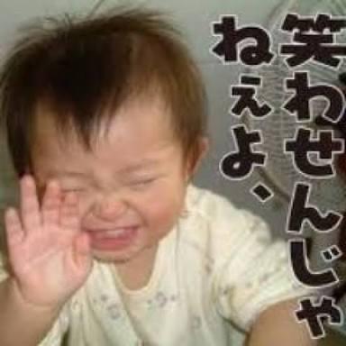 【ネタトピ】赤ちゃんがガルちゃんやってたら立ちそうなトピ