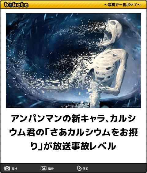 ここだけみんな平野ノラになるトピ【骨折お大事に】