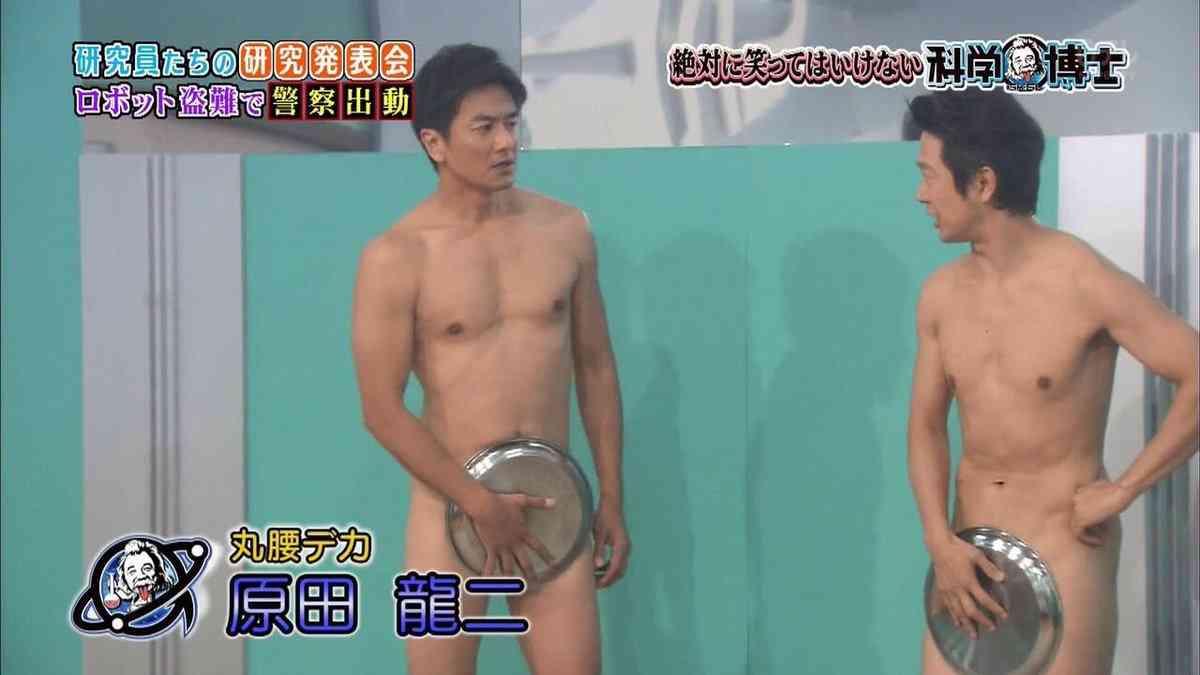 いろんな原田龍二を見せてください