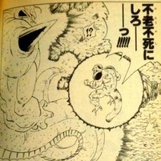ドラゴンボールの名シーンだと思う画像を貼るトピ