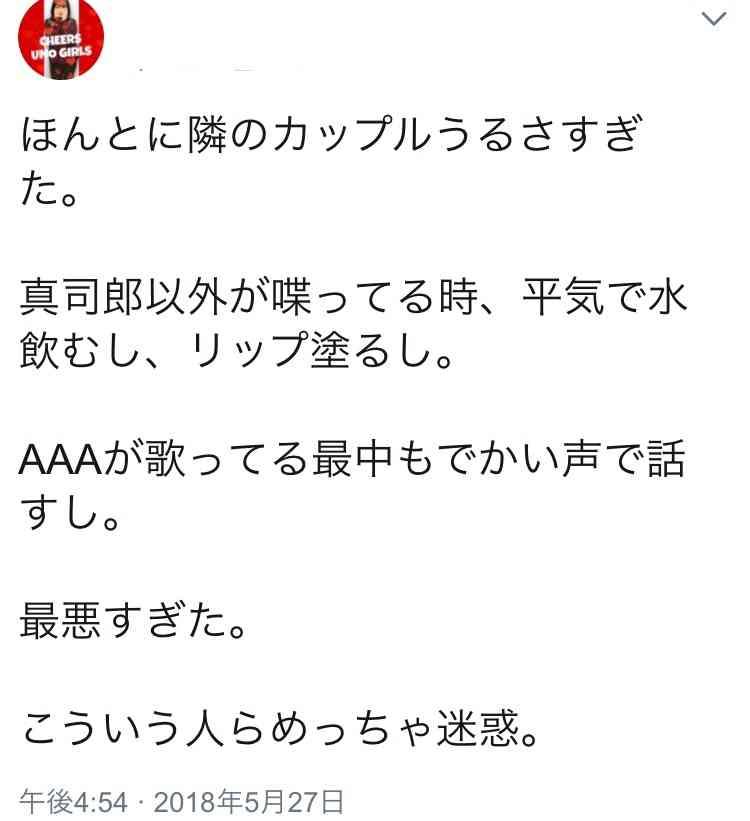 AAA、8・29に1年半ぶりのアルバム『COLOR A LIFE』 2度目の4大ドームツアーも発表