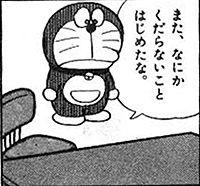 misono 台湾拠点に再出発 夫・Nosukeは同行せず