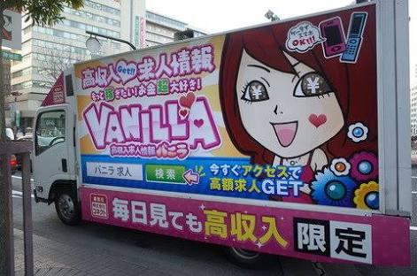 バニラ価格高騰、銀より高く アイスクリーム業界に打撃