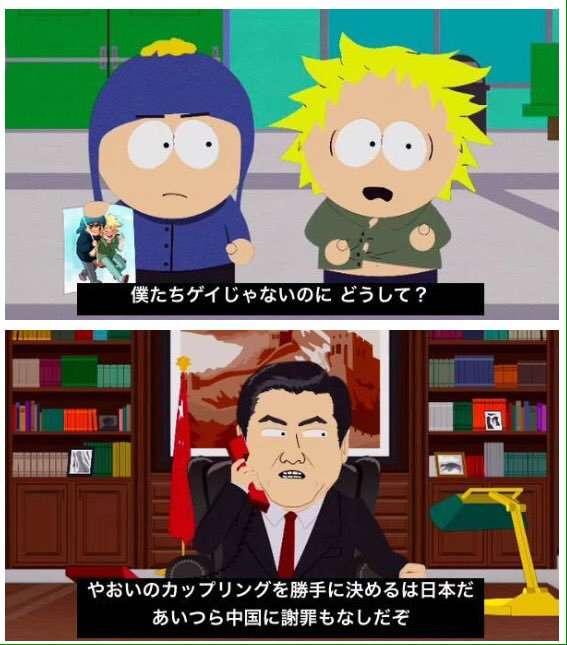 海外アニメを語ろう