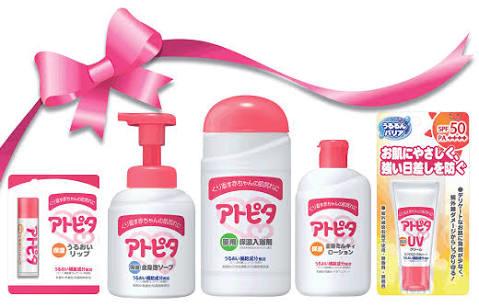 子供の保湿剤何使ってますか?