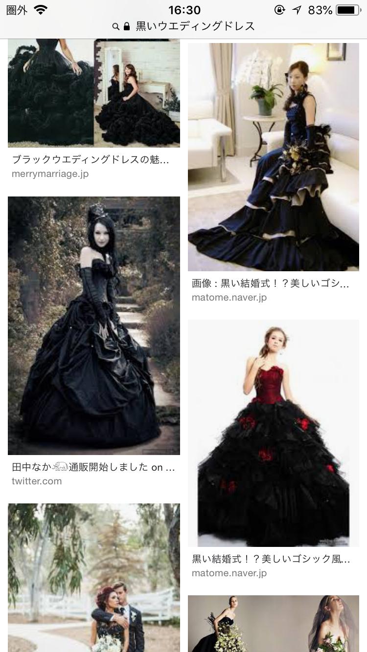 菜々緒のデビルなウエディングドレス姿にファン「うつくしすぎる!」「めっちゃ綺麗」
