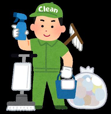 【掃除】やる気になれる一言をお願いします!