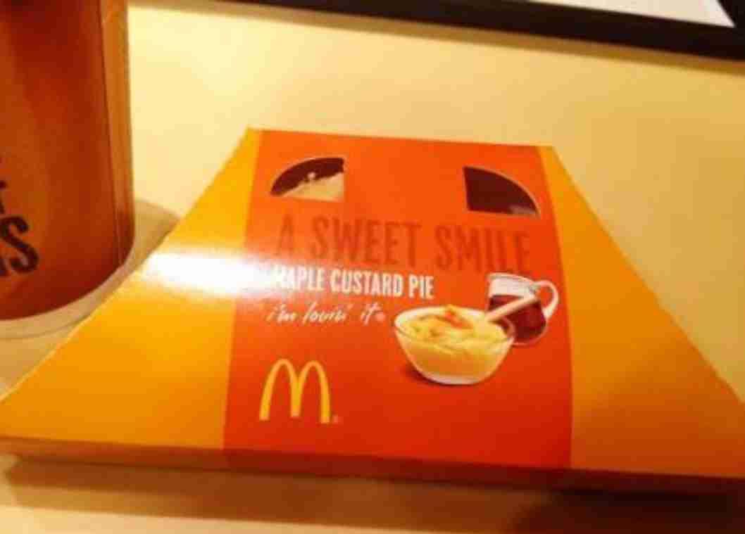 マクドナルドで好きな商品、好きだった商品