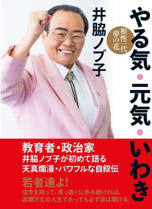 【実況・感想】木曜ドラマF「ラブリラン」 第7話
