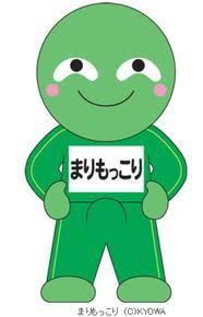 """吉岡里帆、漫画「銀魂」""""出演""""にファン歓喜「ほんま事件だぁぁぁ!」"""