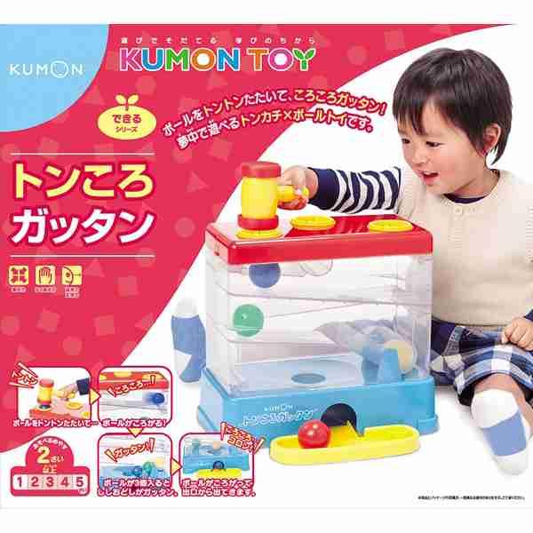 おもちゃで、必要なもの不必要なもの