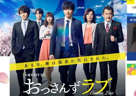 山崎努も出演へ……TBSドラマ『下町ロケット』続編が10月クール放送に向けて準備着々