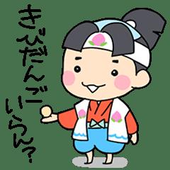 岡山県民集合!