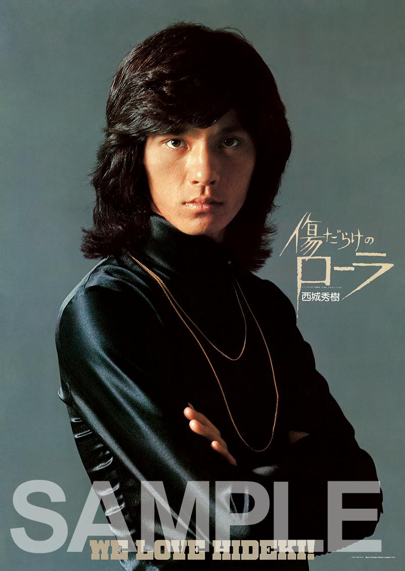 歌手・西城秀樹さん死去 63歳 ヤングマンなど大ヒット