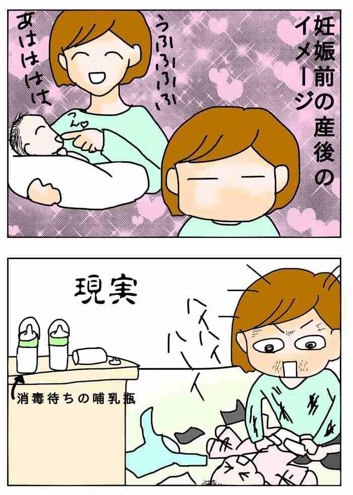 「育児ってずっと家にいるのに大変なの?」 解説した漫画に同意の声相次ぐ