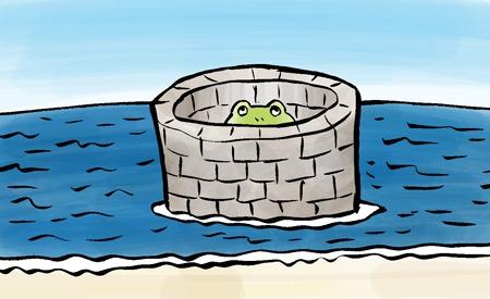 【ネタトピ】急募!井戸の底で快適に暮らす方法!