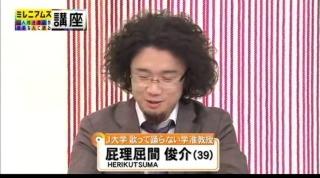 風間俊介は「今年35歳の既婚者」驚く視聴者が続出