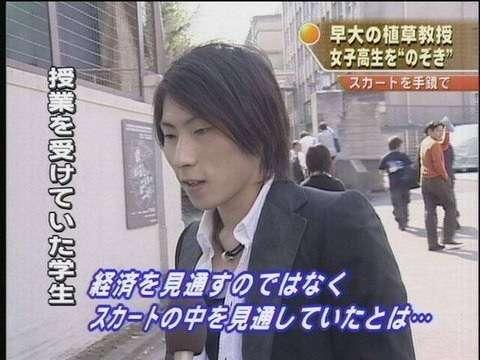 女性のスカート内を携帯電話で盗撮していた男に「盗撮したでしょ」と脅して100万円恐喝未遂