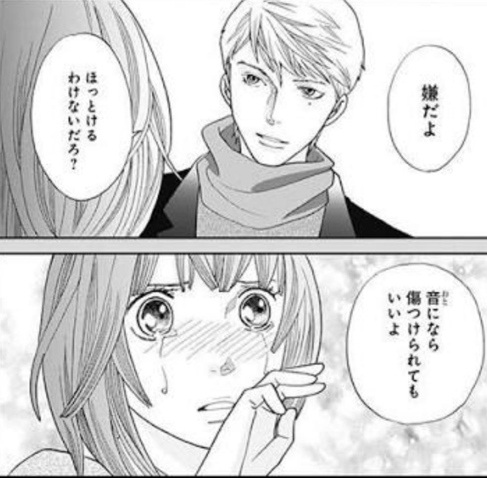 【ドラマでも】好きなセリフ【CMでも】