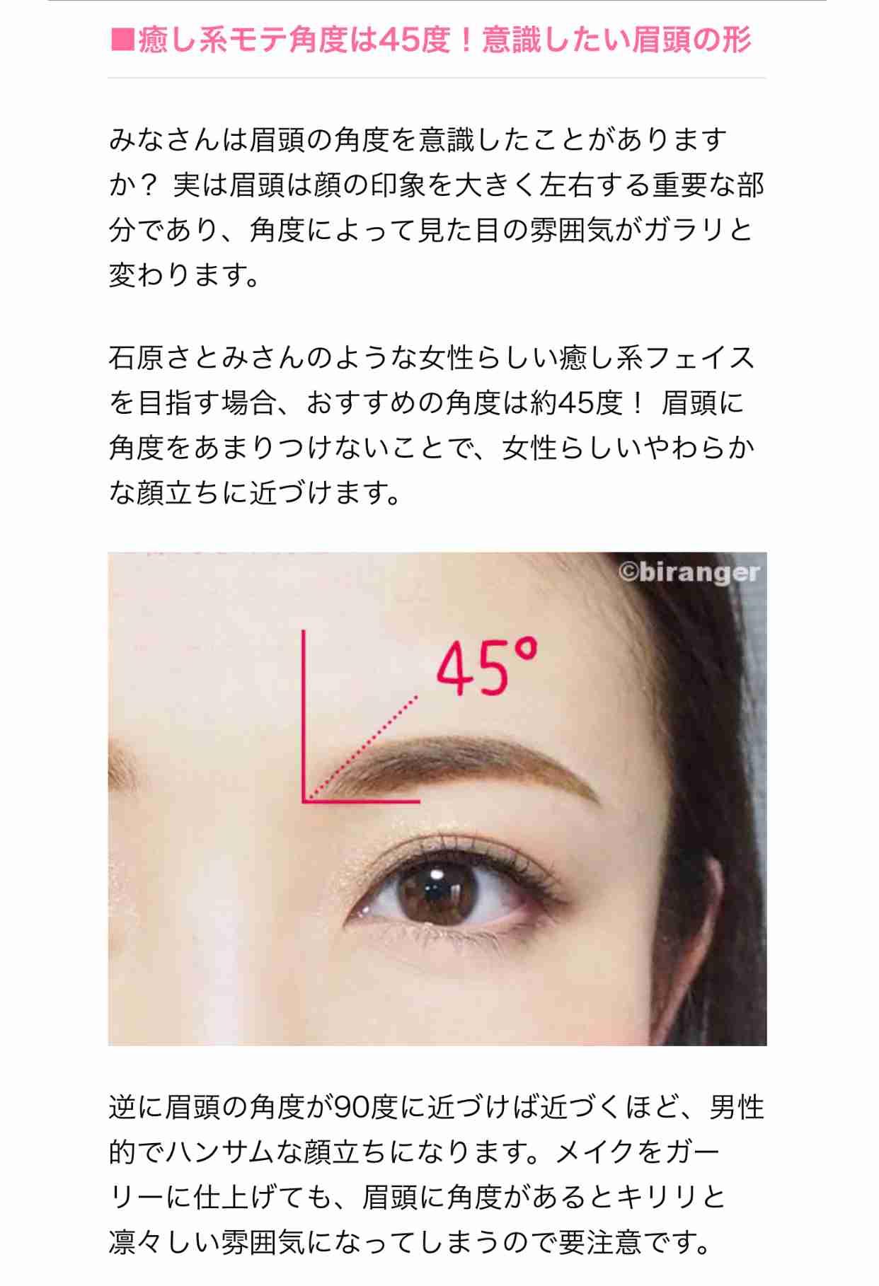 眉毛を自然に綺麗に書ける方法を教えて下さい!!