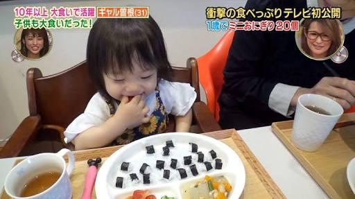 ギャル曽根 子供たちもすでに大食い 5歳長男は1日6食 2歳長女は「小さいおにぎり50個」