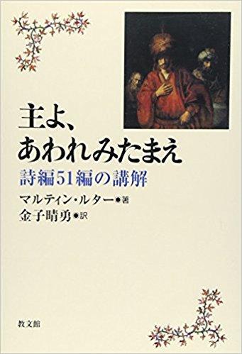 【+-】ガルちゃんの常識・非常識