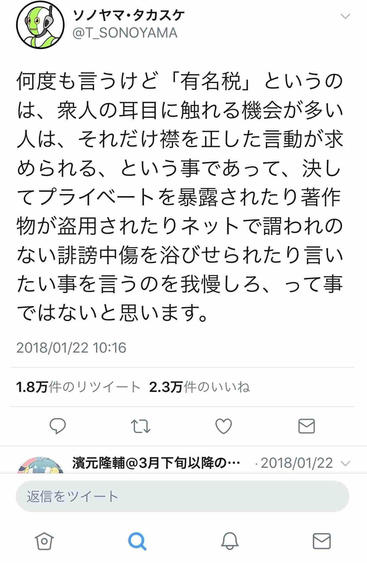 """「有名税だと見過ごしていい時代は終わった」、元アイドル・柴田阿弥が語る""""誹謗中傷""""への考え方"""