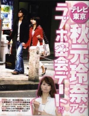 生田斗真も激怒 娘と会えない生田竜聖vs秋元優里アナの泥沼離婚劇