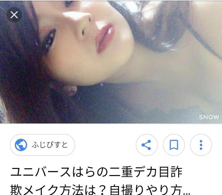 """桜井日奈子、「ゆにばーす」はらの""""整形級メイク""""に「私じゃないんですか、これ?」"""