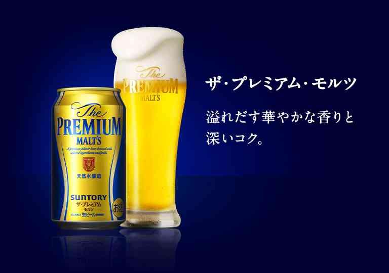 ビール党のみんな、集合~!!