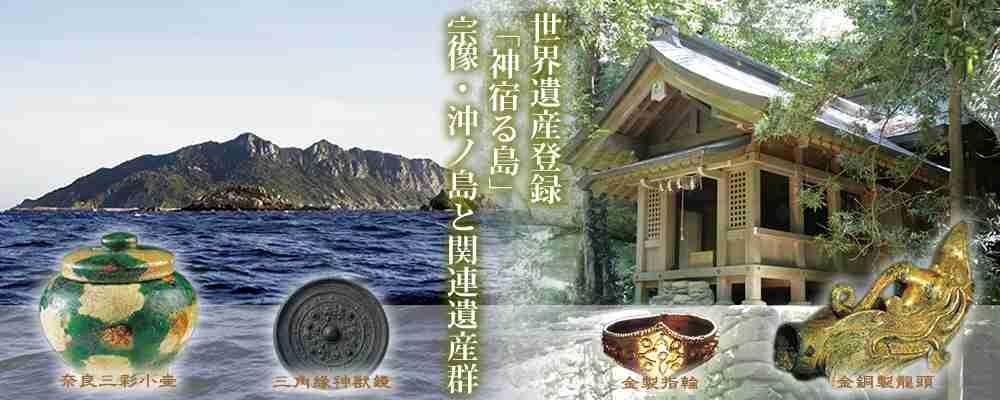 日本に眠っているかもしれない秘宝について