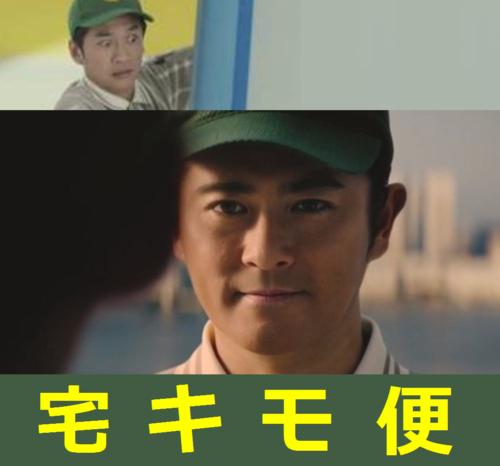 米倉涼子がまるで浜崎あゆみ!? ぶりっ子口調、キョトン顔、天然発言連発の異常事態