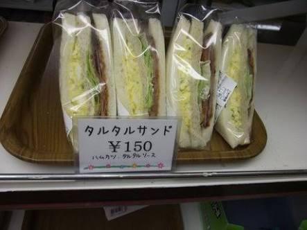 「野菜たっぷり」も苦戦の原因?サブウェイが4年間で170店舗閉店