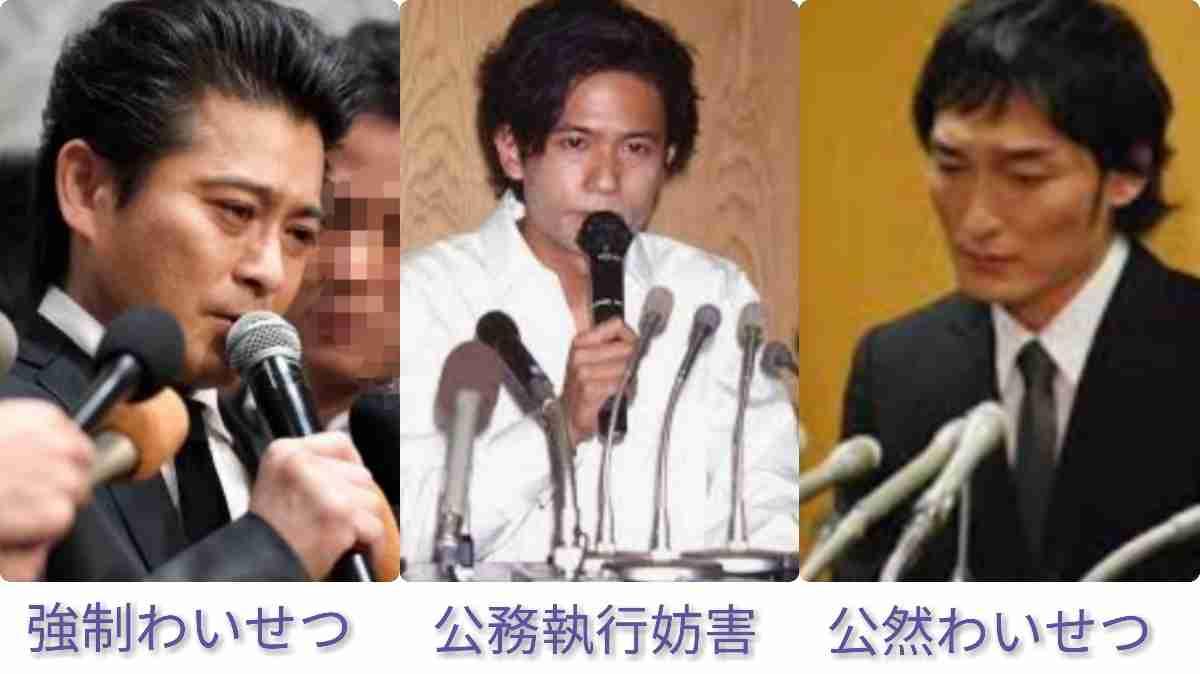 草彅剛、稲垣吾郎の絵が「ヤバすぎる」と話題に 天才画伯ぶりに爆笑