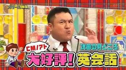 あなたが好きな日本テレビの番組