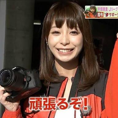 第2の伊藤綾子?宇垣美里アナが伊野尾慧とお揃いファッションで匂わせ疑惑