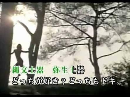 【実況・感想】コンフィデンスマンJP#6