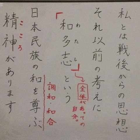 上手く書けない漢字