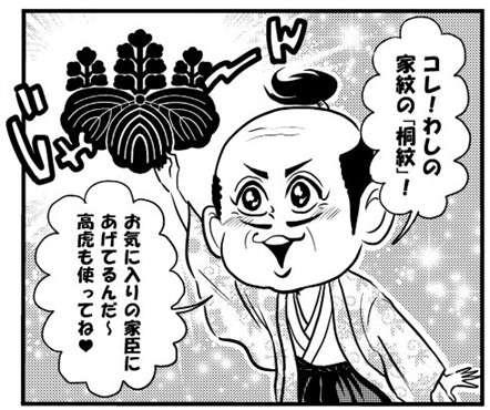 【語ろう】織田信長・豊臣秀吉・徳川家康で誰が好き?