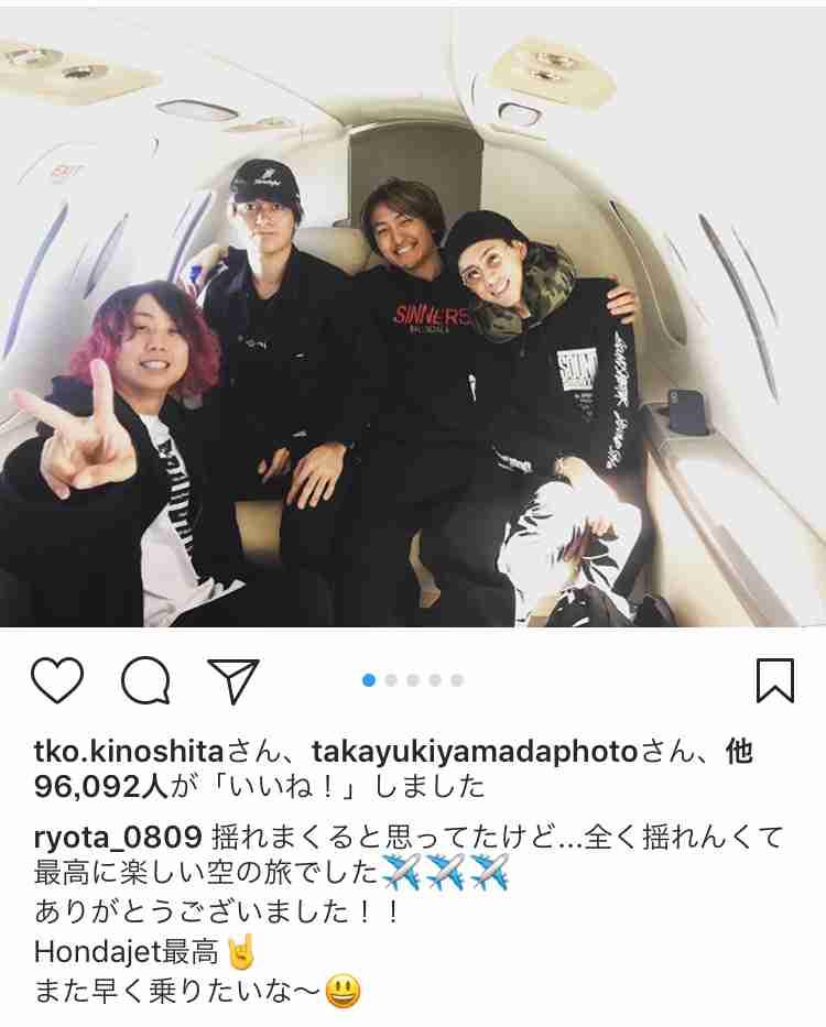 浅田舞、ワンオクTakaとの熱愛報道「なんか…ありがとう」