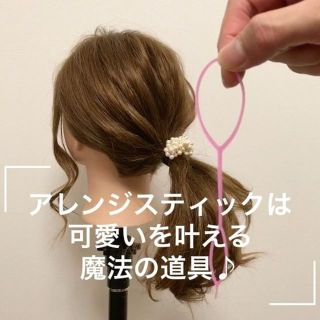 髪の毛太い人