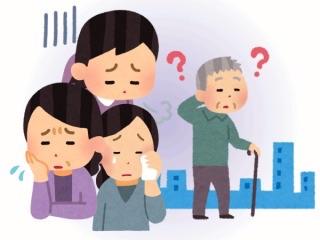 認知症の家族と暮らしている人