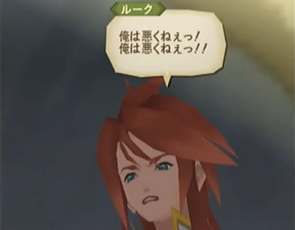 【ゲーム】テイルズシリーズ好きな人!!【集まれ】