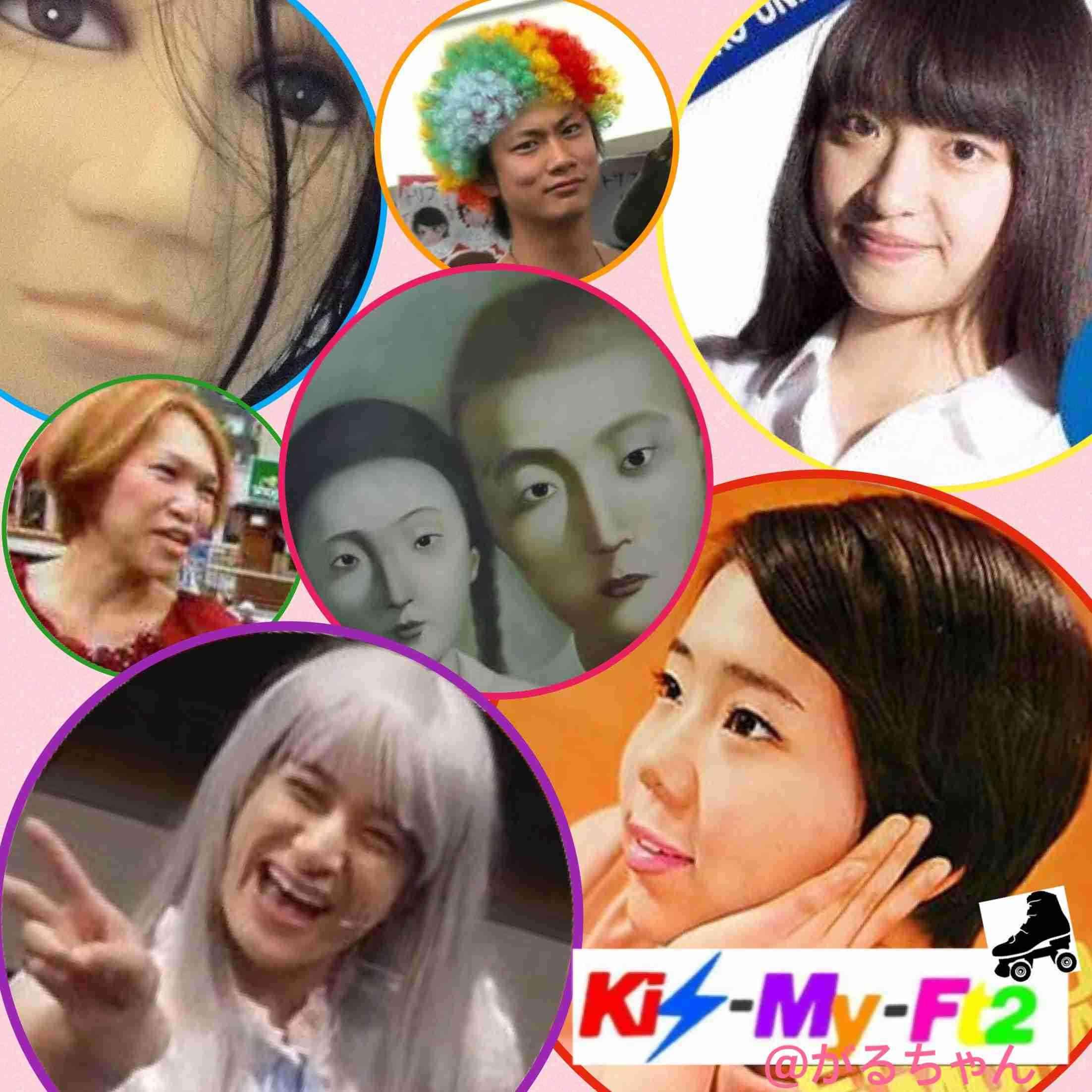 Kis-My-Ft2が好きな人!
