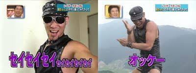 【セイッ】長渕剛か市原隼人に渇を入れてもらうトピ【ハッ】
